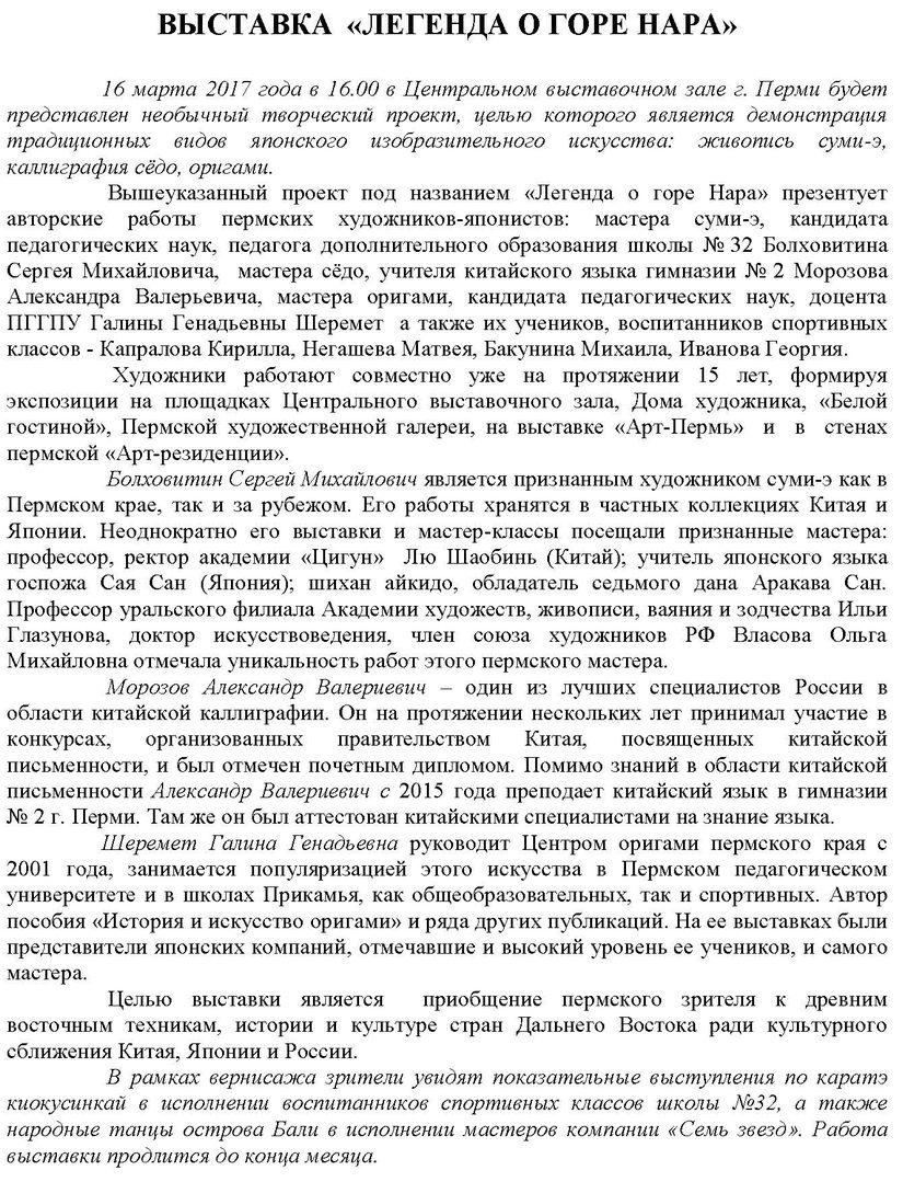 перевод текста the ski race part 6 класс афанасьева
